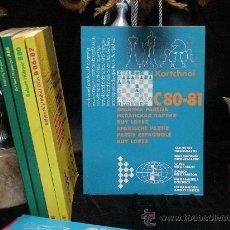 Coleccionismo deportivo: AJEDREZ. C80-81. RUY LOPEZ - VIKTOR KORTCHNOI DESCATALOGADO!!!. Lote 35386324