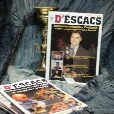 Coleccionismo deportivo: AJEDREZ. BUTLLETI D'ESCACS 133 - DESEMBRE 2007 DESCATALOGADO!!!. Lote 36434531