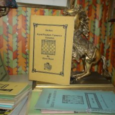 Coleccionismo deportivo: AJEDREZ. SICILIAN: KANN/PAULSEN-TAIMANOV VARIATION - CHESS DIGEST DESCATALOGADO!!!. Lote 40492782