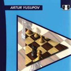 Coleccionismo deportivo: AJEDREZ. CHESS EVOLUTION 2 BEYOND THE BASICS - ARTUR YUSUPOV. Lote 41453842