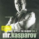 Coleccionismo deportivo: AJEDREZ. CHESS. MR. KASPAROV SERIES - NO. 2 HOW TO PLAY THE NAJDORF VOL. 1 - GARRY KASPAROV DVD. Lote 43606896