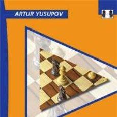 Coleccionismo deportivo: AJEDREZ. CHESS EVOLUTION 1 THE FUNDAMENTALS - ARTUR YUSUPOV (CARTONÉ). Lote 44842367
