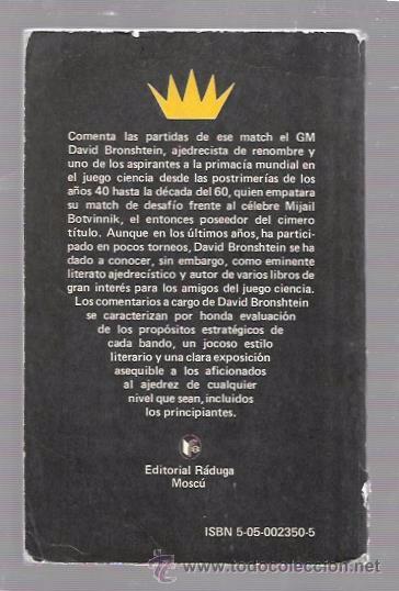 Coleccionismo deportivo: CORONA MUNDIAL DE AJEDREZ. KASPAROV-KARPOV. SEVILLA-87. EDITORIAL RÁDUGA. MOSCÚ. 1988 - Foto 2 - 74347673
