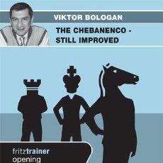 Coleccionismo deportivo: AJEDREZ. CHESS. THE CHEBANENKO – STILL IMPROVED - VICTOR BOLOGAN DVD. Lote 53174425