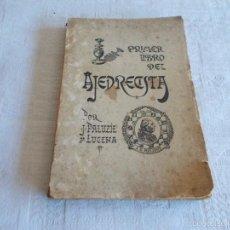Coleccionismo deportivo: PRIMER LIBRO DEL AJEDRECISTA AÑO 1938. Lote 55644311
