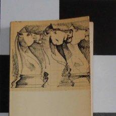 Coleccionismo deportivo: VADEMECUM DE AJEDREZ. JULIO GANZO CHESS SCHACH. Lote 56644896