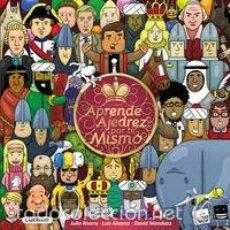 Coleccionismo deportivo: APRENDE AJEDREZ POR TI MISMO - JULIO RIVERA/LUIS ALVAREZ/DAVID MENDOZA. Lote 57278385