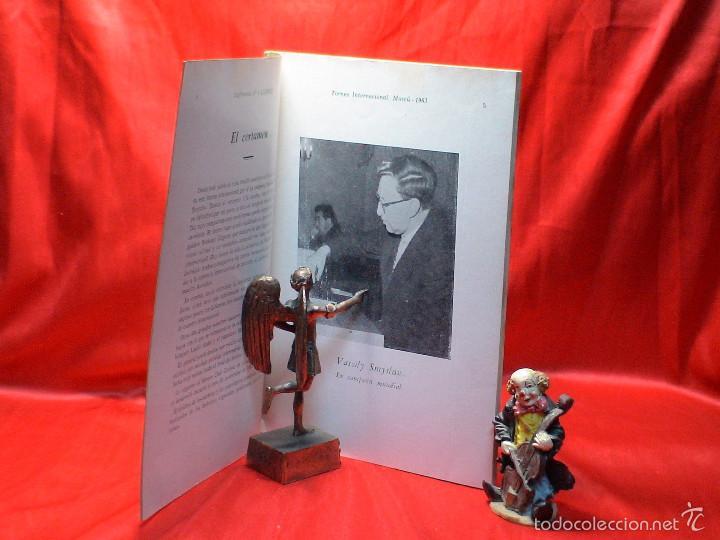 Coleccionismo deportivo: Torneo Internacional Moscu 1963. Suplemento nº 8 de la Revista AJEDREZ DESCATALOGADO!!! - Foto 4 - 58294843