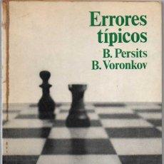 Coleccionismo deportivo: ERRORES TÍPICOS - B. PERSITS Y B. VORONKOV. Lote 194726857