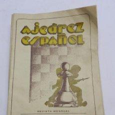 Coleccionismo deportivo: REVISTA AJEDREZ ESPAÑOL MAYO 1952 - NUM. 125 TIENE 56 PAGINAS Y MIDE 24 X 17 CMS.. Lote 63099124