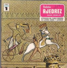 Coleccionismo deportivo: BOLETÍN AJEDREZ RADIO REBELDE # 1 / 1981 TORNEO GM MEXICO ~ IX INTERNACIONAL DE LAS PALMAS. Lote 279470893