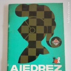 Coleccionismo deportivo: PROGRAMA AJEDREZ PALMA DE MALLORCA 1969 - TORNEO INTERNACIONAL DE MAESTROS - PUBLICIDAD IBERIA. Lote 96551787