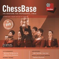 Coleccionismo deportivo: AJEDREZ. CHESS. CHESSBASE MAGAZINE 175 - THE CHESSBASE TEAM DVD. Lote 109082315