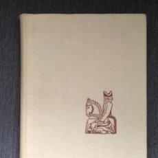 Coleccionismo deportivo: JERZY GIZYCKI UNA HISTORIA DE AJEDREZ (EN RUSO). Lote 109175231