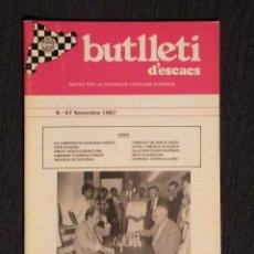 Collectionnisme sportif: ♚♛ AJEDREZ BUTLLETI D' ESCACS 1987 47 AÑO COMPLETO CHESS JORDI PUJOL. Lote 120257779