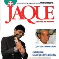 Coleccionismo deportivo: ♔♕ AJEDREZ JAQUE 385 1994. Lote 120456563