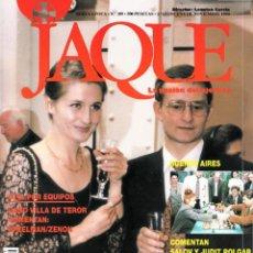 Coleccionismo deportivo: AJEDREZ JAQUE 389 1994 CHESS KARPOV. Lote 120456975