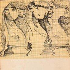 Coleccionismo deportivo: LIBRO VADEMECUM DE AJEDREZ DE JULIO GANZO. Lote 131092716