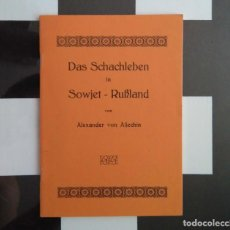 Coleccionismo deportivo: ?? AJEDREZ. DAS SCHACHLEBEN IN SOWJET-RUBLAND. ALEKHINE (REPRINT) SCHACH CHESS. Lote 132100006