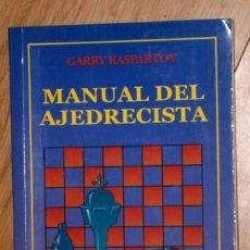 Coleccionismo deportivo: MANUAL DEL AJEDRECISTA POR GARRY KASPAROV DE ED. ALTOSA EN MADRID 1999. Lote 137296522