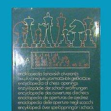 Coleccionismo deportivo: AJEDREZ ENCICLOPEDIA DE APERTURAS A TOMO V (INGLESAS). Lote 138914258