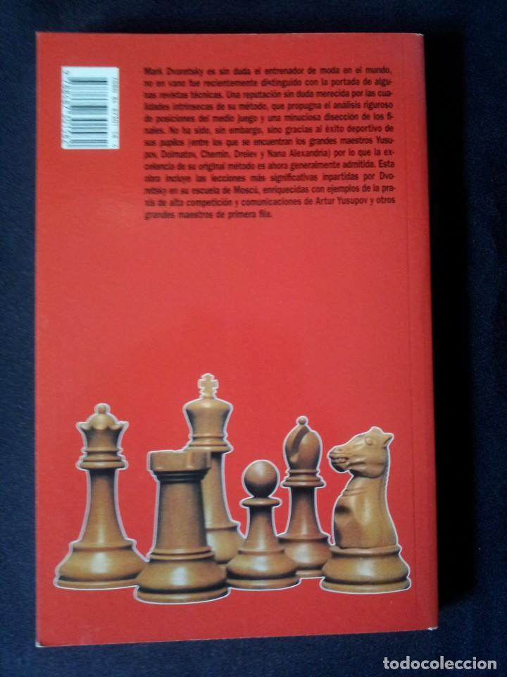Coleccionismo deportivo: MARK DVORETSKY Y ARTUR YUSUPOV - ENTRENAMIENTO DE ELITE 1 - 1992 - Foto 3 - 150646142