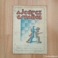 Coleccionismo deportivo: AJEDREZ ESPAÑOL 1 NUMERO 1948 73 . Lote 157245586
