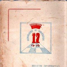 Coleccionismo deportivo: XII CAPABLANCA IN MEMORIAM. CIENFUEGOS-75. BOLETIN INFORMATIVO. 1975.. Lote 159331662