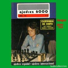 Coleccionismo deportivo: AJEDREZ CANARIO / 6000 66 1977. Lote 159625238