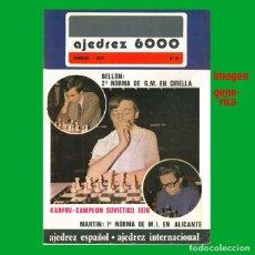 Coleccionismo deportivo: AJEDREZ CANARIO / 6000 67 1977. Lote 159626586
