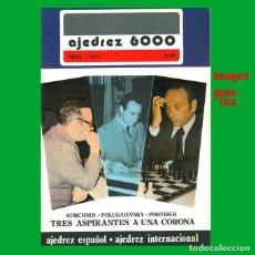 Coleccionismo deportivo: AJEDREZ CANARIO / 6000 69 1977. Lote 159628118