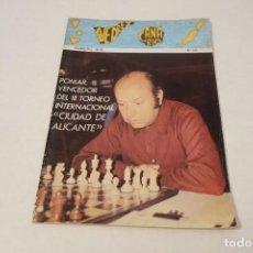 Coleccionismo deportivo: AJEDREZ CHESS. REVISTA AJEDREZ CANARIO FEBRERO 1976. Lote 161961626