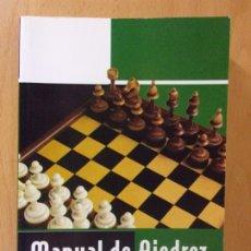 Coleccionismo deportivo: MANUAL DE AJEDREZ / EMMANUEL LASKER / EDICIONES LISMA. 2005. Lote 172141309
