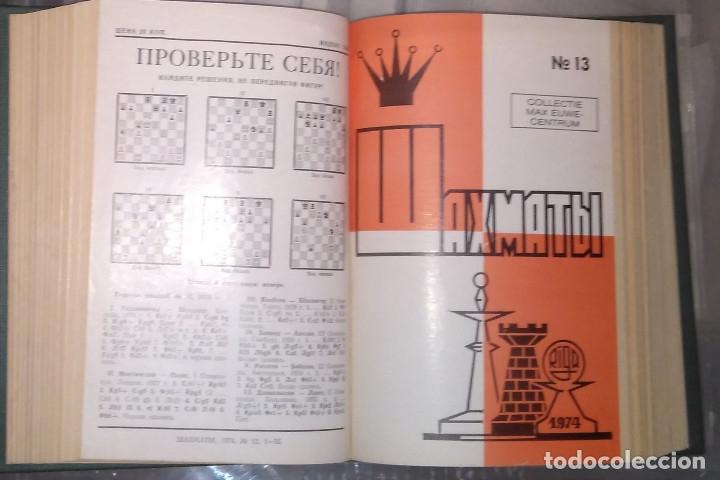 Coleccionismo deportivo: Ajedrez Shakhmaty Riga 1974 encuadernado completo Riga URSS - Foto 3 - 172833499