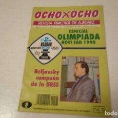 Coleccionismo deportivo: ESCACS. CHESS. AJEDREZ. REVISTA DE AJEDREZ OCHO X OCHO NÚM 106 ENERO 1991. Lote 173428387