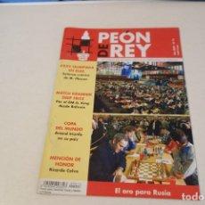 Coleccionismo deportivo: ESCACS. AJEDREZ.CHESS. REVISTA DE AJEDREZ PEON DE REY Nº 13 AÑO 2002. Lote 173590238