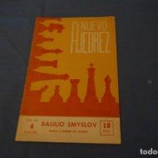 Coleccionismo deportivo: AJEDREZ .CHESS.REVISTA NUEVO AJEDREZ. NÚM 4 MAYO1957.. Lote 178989356