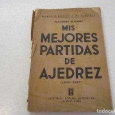 Coleccionismo deportivo: ALEJANDRO ALEKHINE. MIS MEJORES PARTIDAS DE AJEDREZ. 1924-1937. EDITORIAL SOPENA ARGENTINA. Lote 182036617