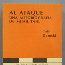 Coleccionismo deportivo: AL ATAQUE. UNA AUTOBIOGRAFIA DE MIJAIL TAHL . Lote 183416907