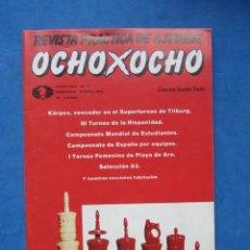 Coleccionismo deportivo: REVISTA PRACTICA DE AJEDREZ OCHOXOCHO. NUM. 21 1981. Lote 183998450