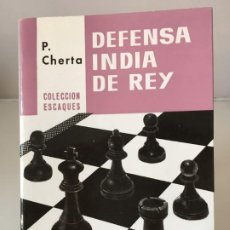 Coleccionismo deportivo: AJEDREZ. CHESS. DEFENSA INDIA DE REY - PAUL CHERTA 1971. Lote 184194102