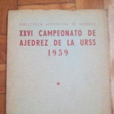 Coleccionismo deportivo: XXVI CAMPEONATO DE AJEDREZ DE LA URSS TIBILISI 1959 - BIBLIOTECA ARGENTINA DE AJEDREZ. Lote 184709198
