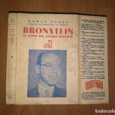 Coleccionismo deportivo: AJEDREZ BRONSTEIN, EL GENIO DEL AJEDREZ MODERNO. TORAN. Lote 185993083