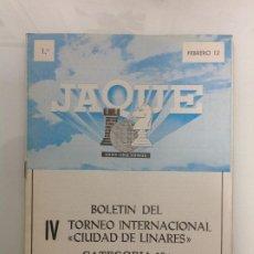 Coleccionismo deportivo: TORNEO INTERNACIONAL DE AJEDREZ. LINARES. JAEN. Lote 189425765