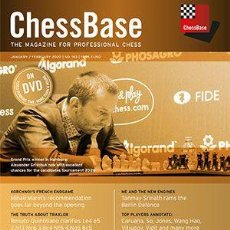 Coleccionismo deportivo: AJEDREZ. CHESSBASE MAGAZINE 193. THE MAGAZINE FOR PROFESSIONAL CHESS - THE CHESSBASE TEAM DVD. Lote 194010530