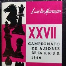 Coleccionismo deportivo: LIBRO CAMPEONATO AJEDREZ DE LA URSS 1960. ENVIO GRATIS!. Lote 196503317