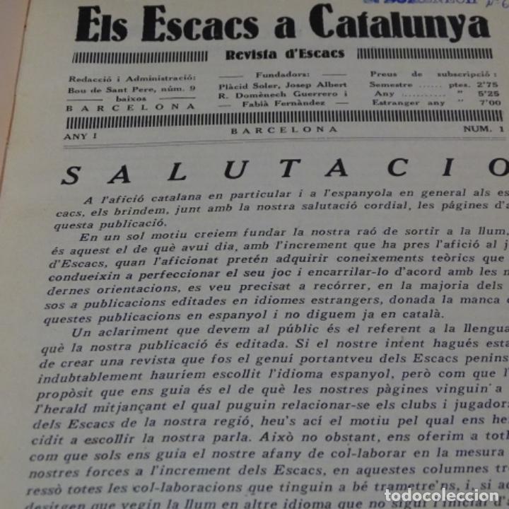 Coleccionismo deportivo: Els escacs a catalunya.revista año 1927 completo (del 1 al 6).bien conservado. - Foto 3 - 199201978