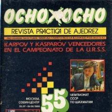 Coleccionismo deportivo: REVISTA PRACTICA DE AJEDREZ - OCHO X OCHO - Nº 79 - KARPOV Y KASPAROV - OCTUBRE 1988. Lote 199558750