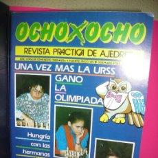 Colecionismo desportivo: LOTE 10 REVISTAS DE AJEDREZ OCHO X OCHO ( INCLUYE ARCHIVADOR ). Lote 210206000