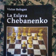 Coleccionismo deportivo: LA ESLAVA CHEBANENKO. VÍCTOR BOLOGAN. Lote 214791575